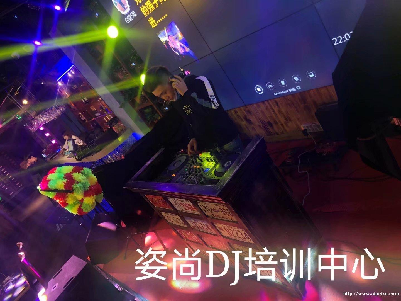 昆山DJ培训,昆山DJ学校,昆山DJ培训班,昆山学dj找姿尚