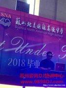 DJ培训,DJ培训班,姿尚DJ培训,苏州DJ培训班
