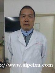 正骨班(2020年8月19日青岛班)正宗罗氏正骨手法培训班治