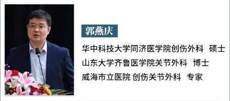PRP班/PRP骨病技术学习班/2020年12月4日北京班